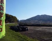 20151027-fukushima-landscape-decontamination
